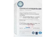 特锐达ISO9001证书