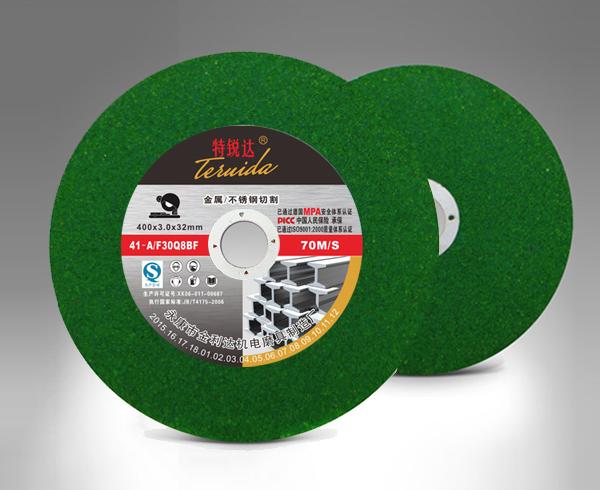 350×3×25.4绿色 不锈钢切割片